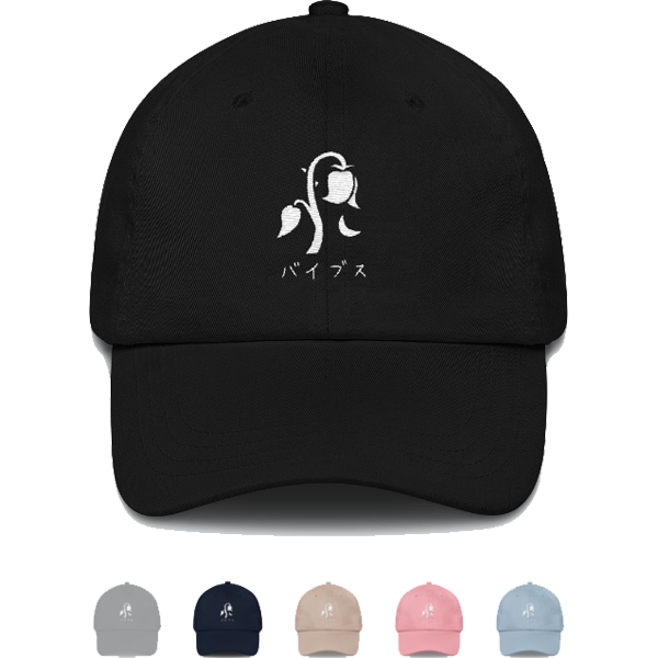 vibes apparel fallen rose dad hat.png