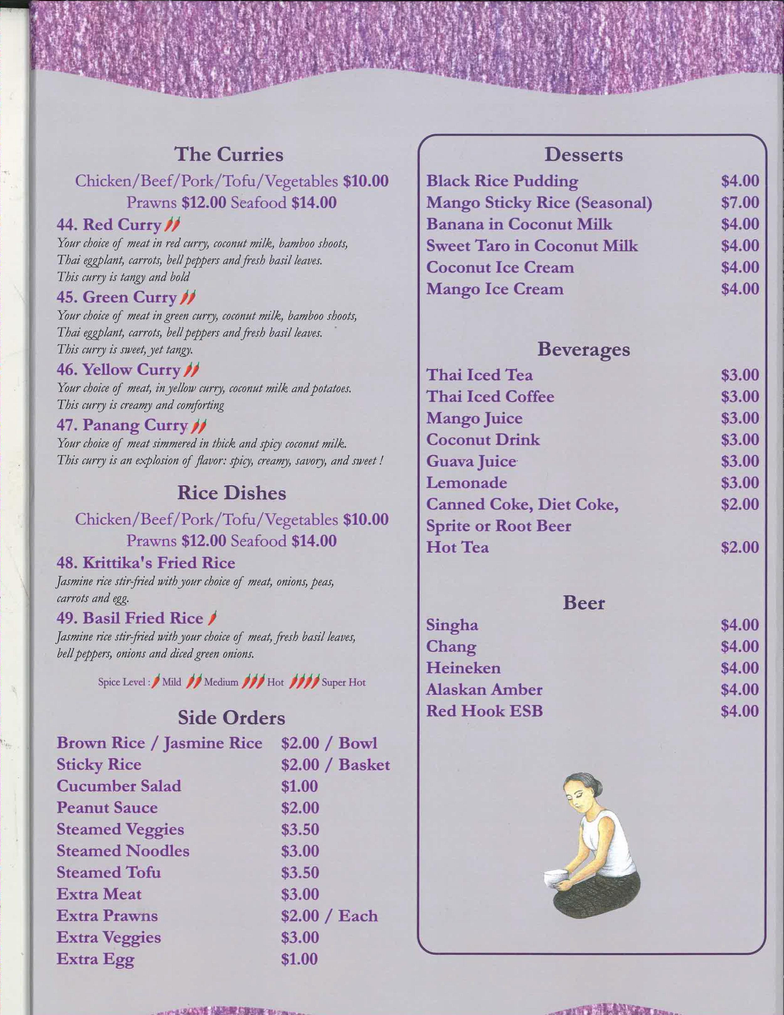 krittika's menu back.jpg