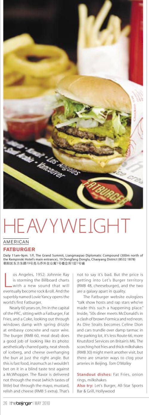 Fatburger-review-bigger-500x1391.jpg