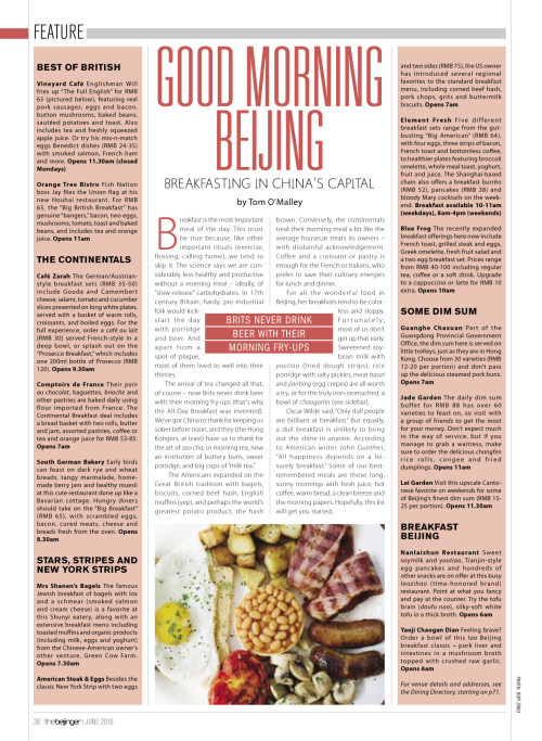 Good-Morning-Beijing-bigger-500x683.jpg