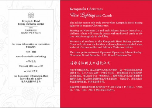 Extract-Pages2-From-2010-Xmas-Brochure-e1292231307991.jpg