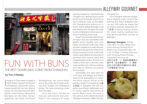 Extract-Pages-From-the+Beijinger+-+November+20121-500x355.jpg