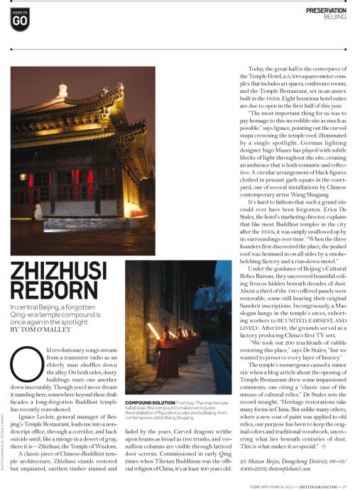 BeijingHeritage