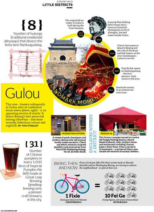 Singapore-Airlines-Gulou-article.jpg