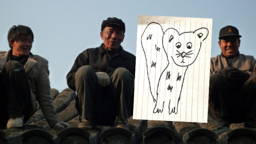 Hutong-weasel-on-roof-500x282.jpg