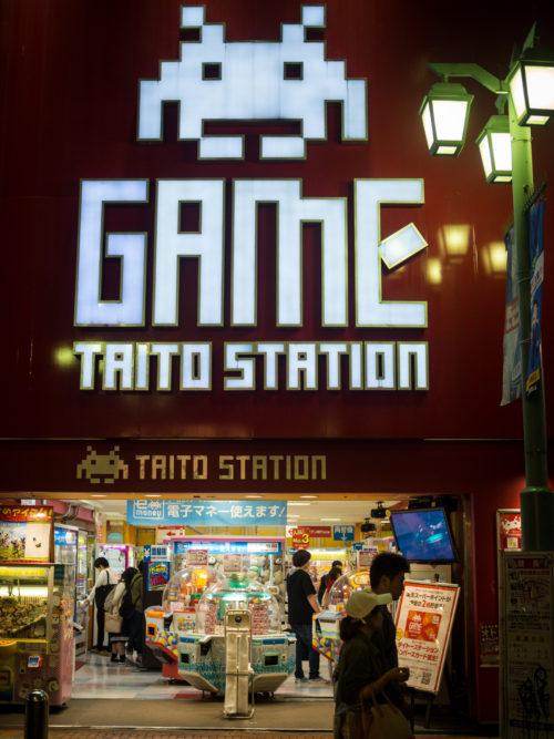Taito-Game-Station1-500x667.jpg