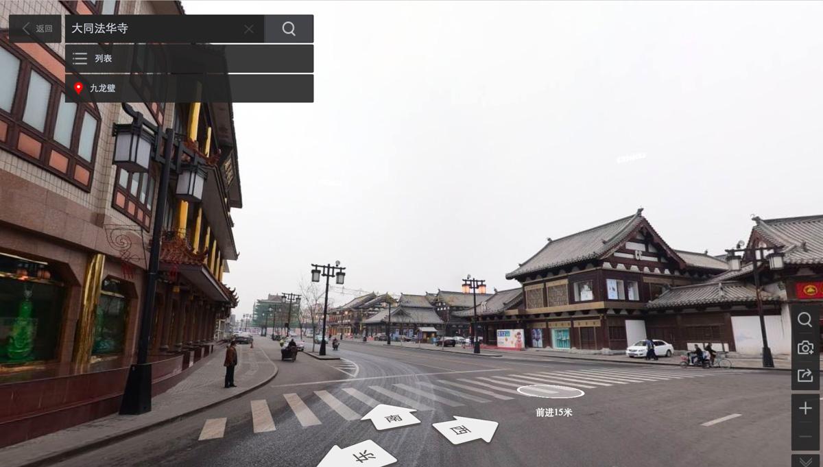 Screen-Shot-2017-05-28-at-22.00.49.jpg
