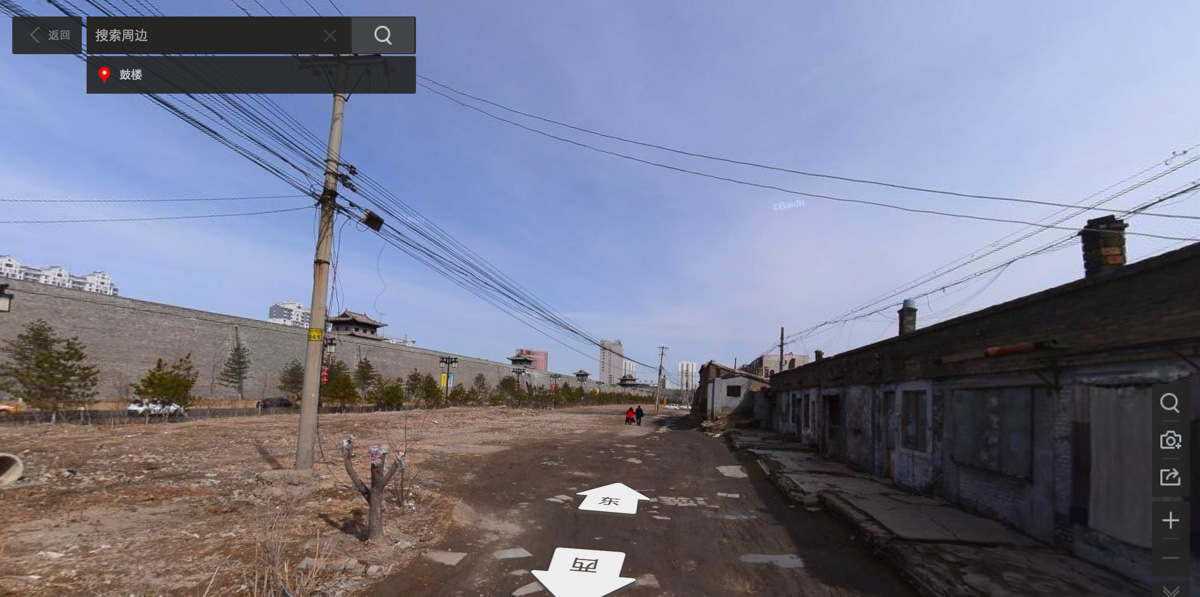 Screen-Shot-2017-05-29-at-00.02.19-2.jpg