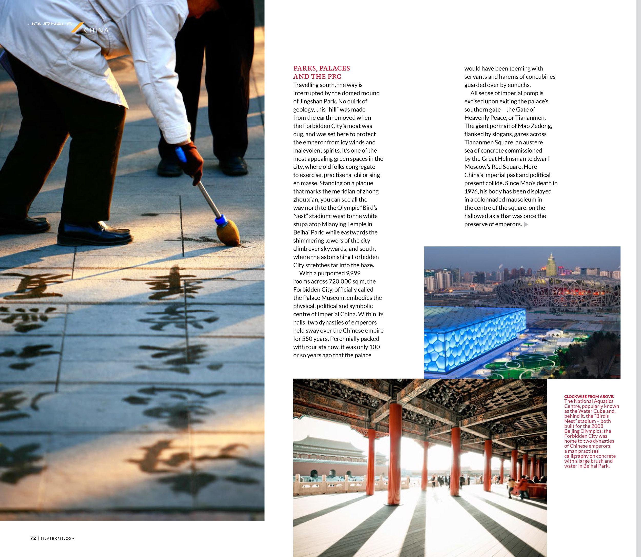 JOU.Beijing_V2-4.jpg