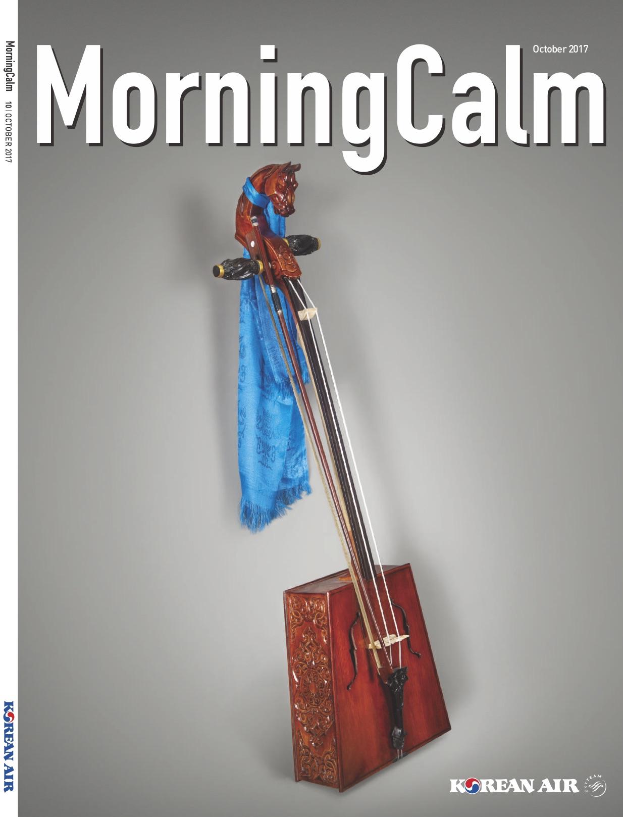 Morning Calm magazine cover