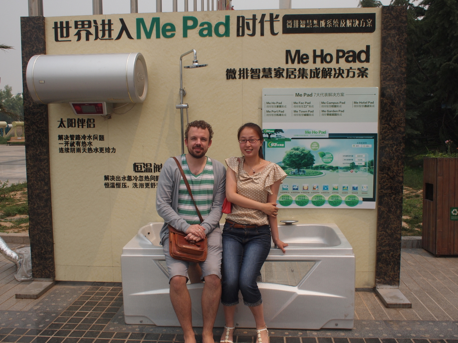 Me and guide at the solar panel factory museum
