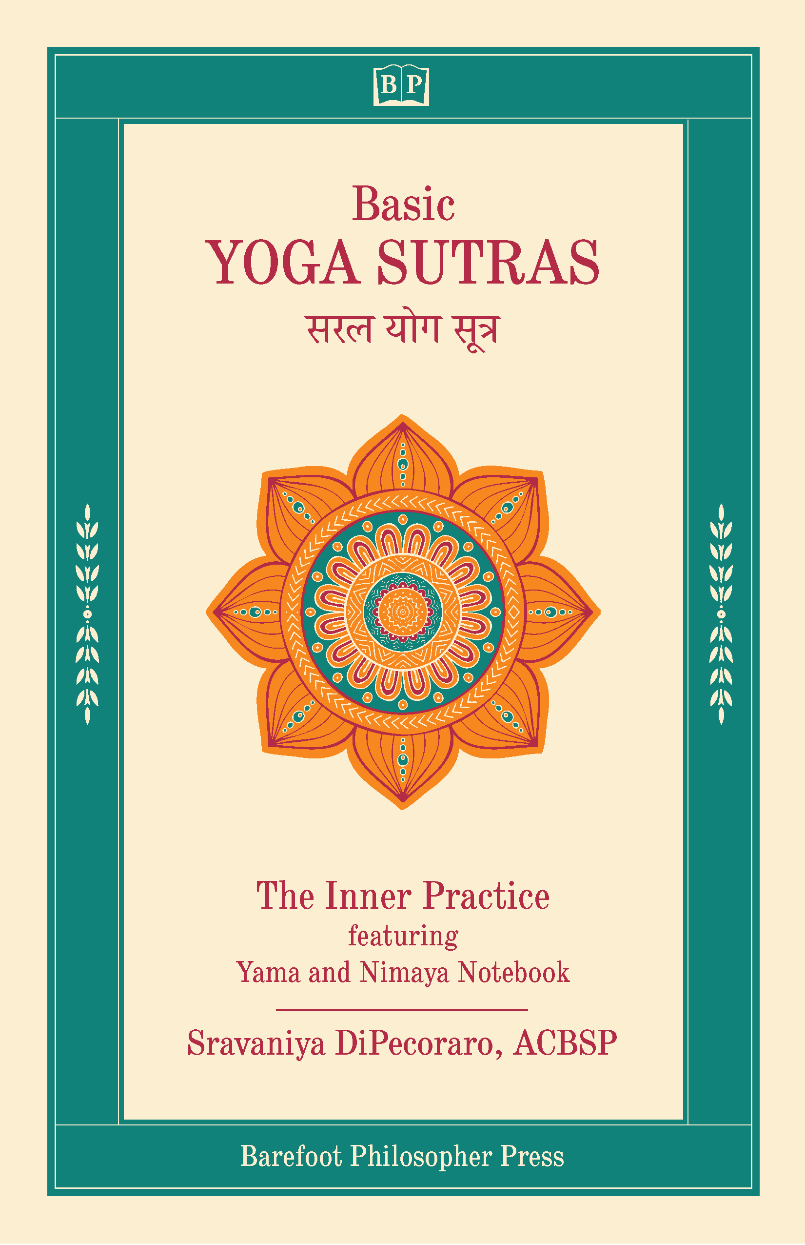 yoga sutra-01.png