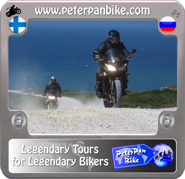 PeterPanBike Legendary Bikers #4