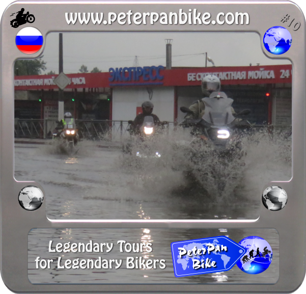 PeterPanBike Legendary Bikers #1