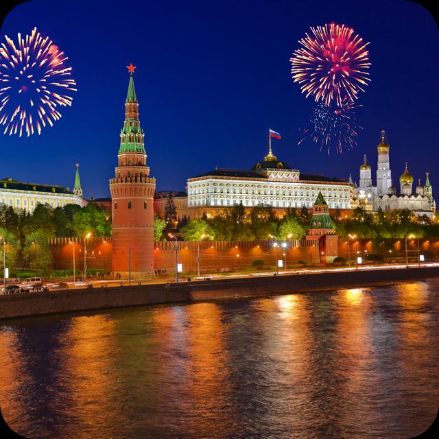 RUSSIA - 11 days