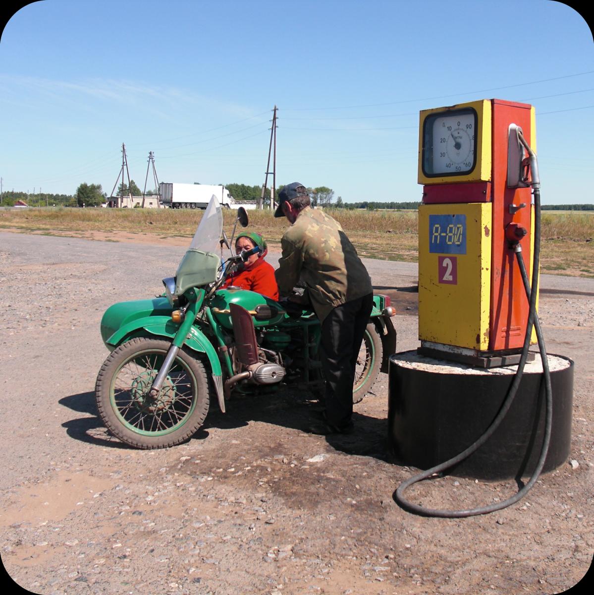 #uralmotorcycle #gasstation