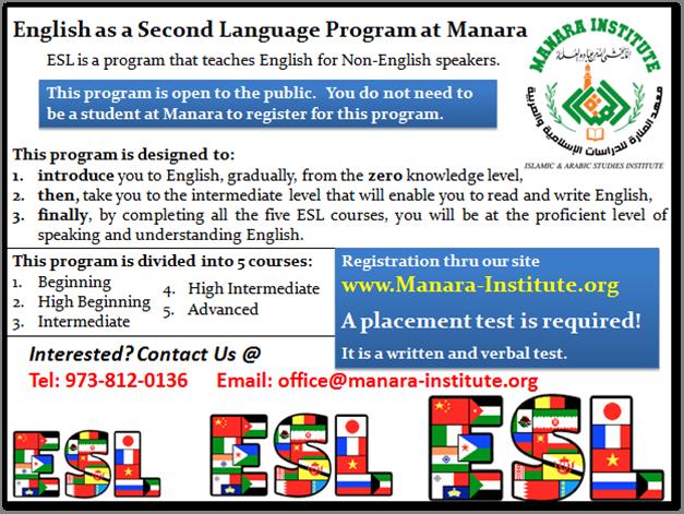 ESL program Manara Institute.png