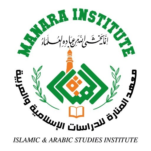 manara institute logo.jpg