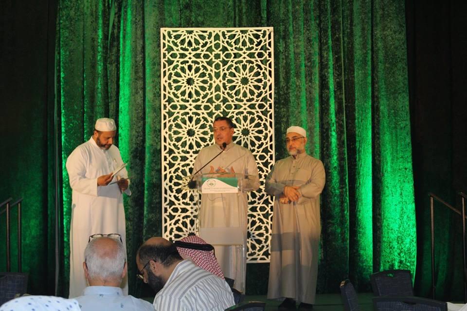 iftar 17- 5.jpg