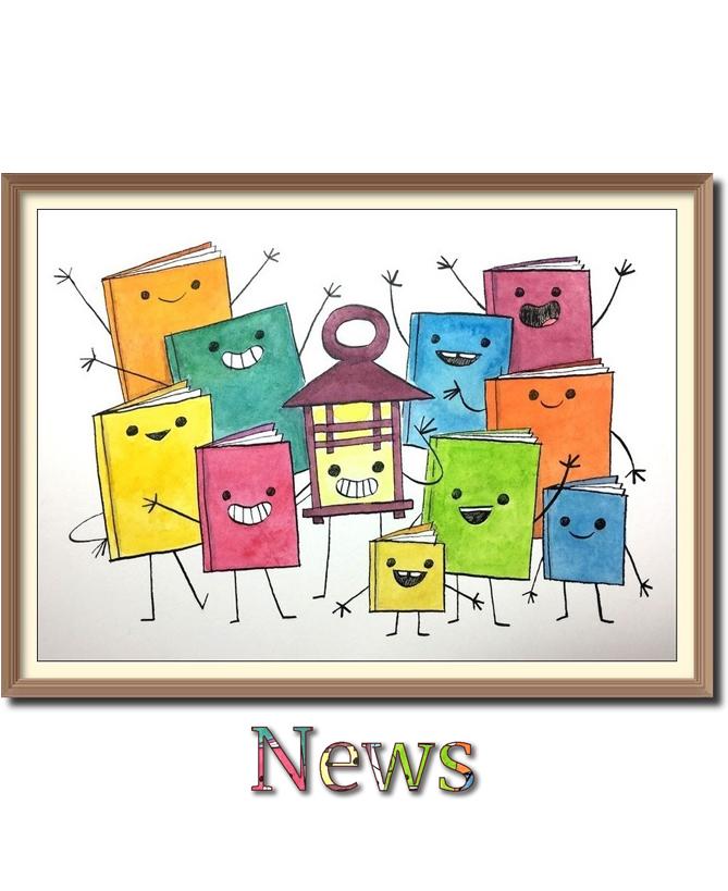News FINAL HEADER.jpg
