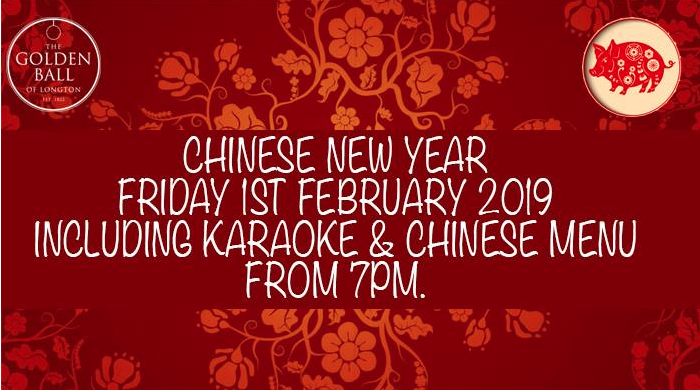 Technically CNY is Tuesday 5th Feb but we want to throw a proper party so we are bringing you CNY early and no Chinese New Year would be complete without a Chinese inspired menu and… Karaoke!  Join us from 7pm to bring in the new year… again. If you wish to dine with us we do recommend booking. To book call us on 01772 613 627
