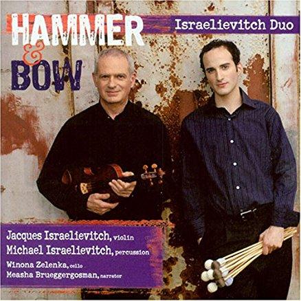 hammerandbow150.jpg