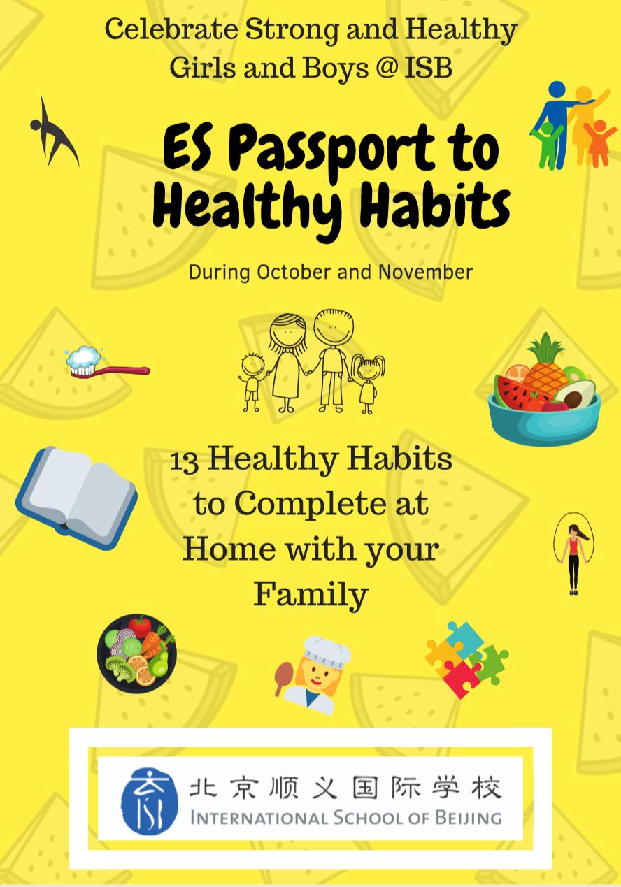 ES Passport to Healthy Habits.png