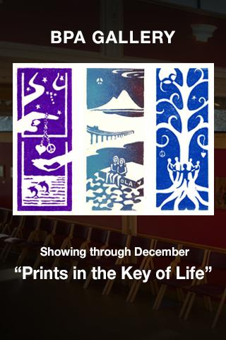 bpa-gallery Dec1920-320x480.jpg
