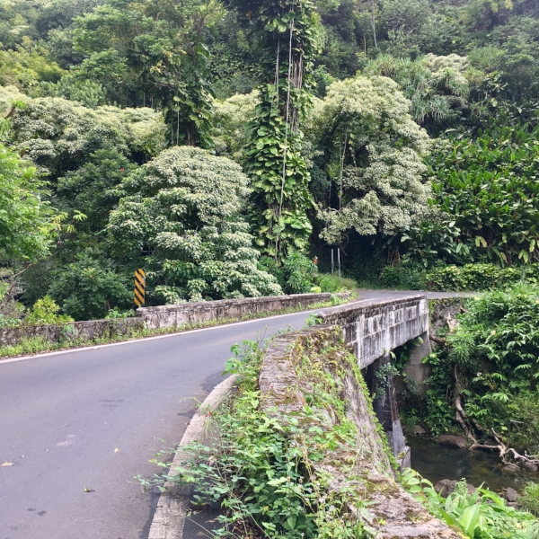 Hana bridge.jpg