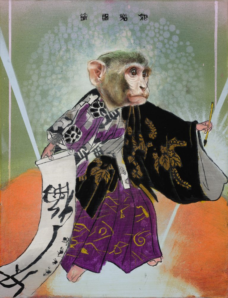 Monkey Scholar 768x1004 david lamplugh art 2.jpg