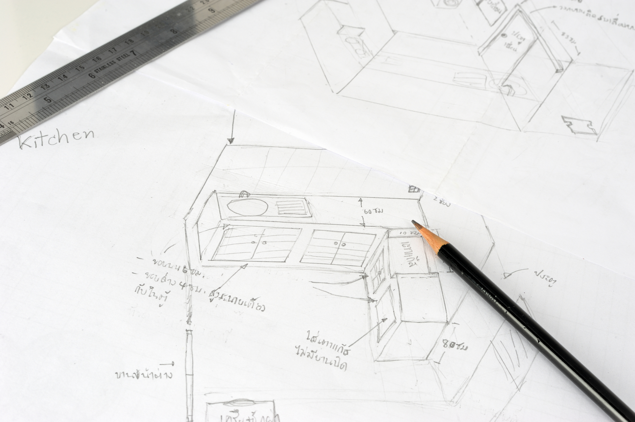 design + Edesign - Lets make magic! Local or Live on the other side of the ocean? Not a problem we can e-design your home as if we were there! We use today's best technology- we can deliver your dream home from near or afar!