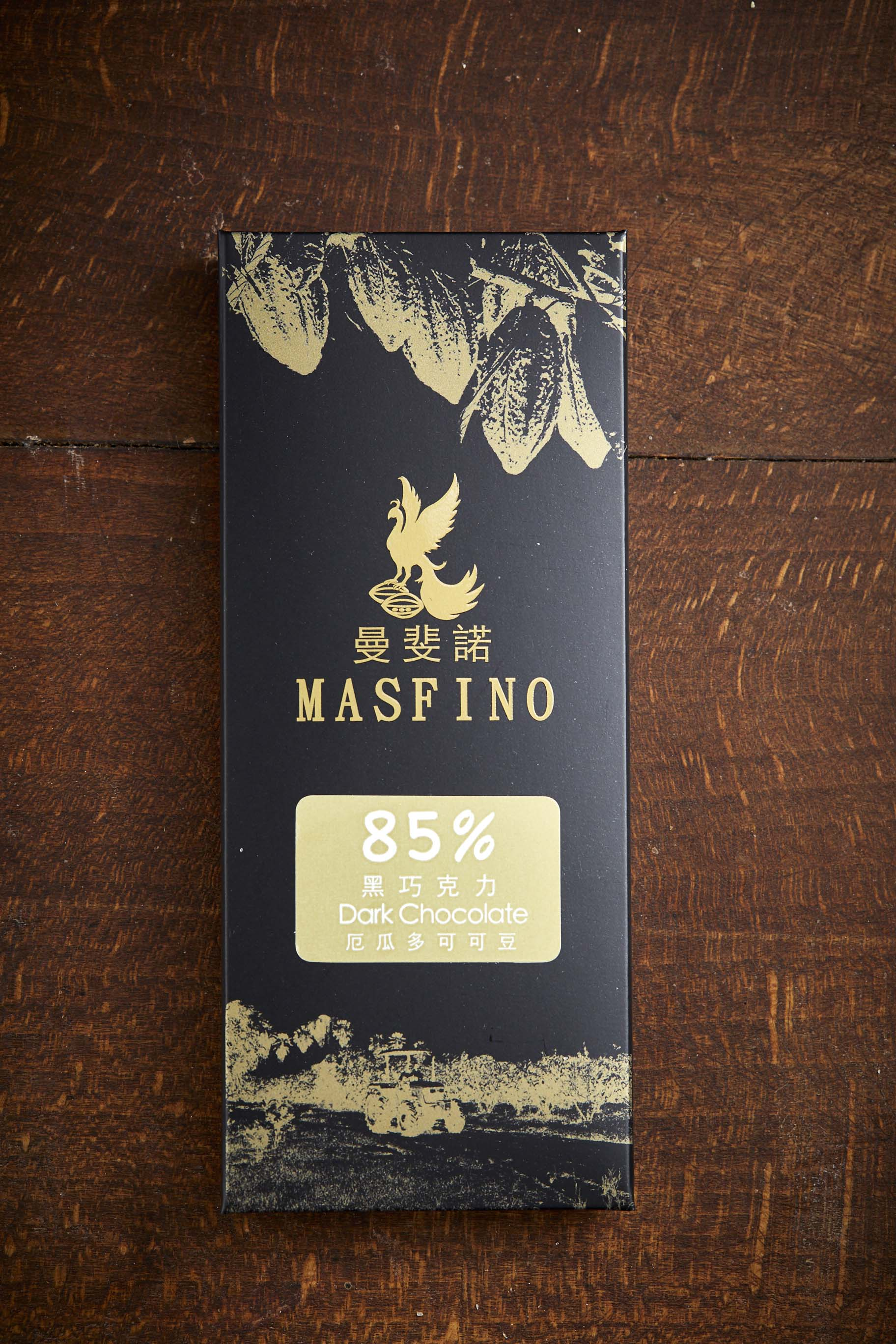 85% Dark Chocolate Bar   For people who prefer bittersweet delights, try our 85% Dark Chocolate bar made with organic sugar.  Ingredients: Ecuadorian Cacao, Organic Sugar, Cacao Butter   Shop Now!