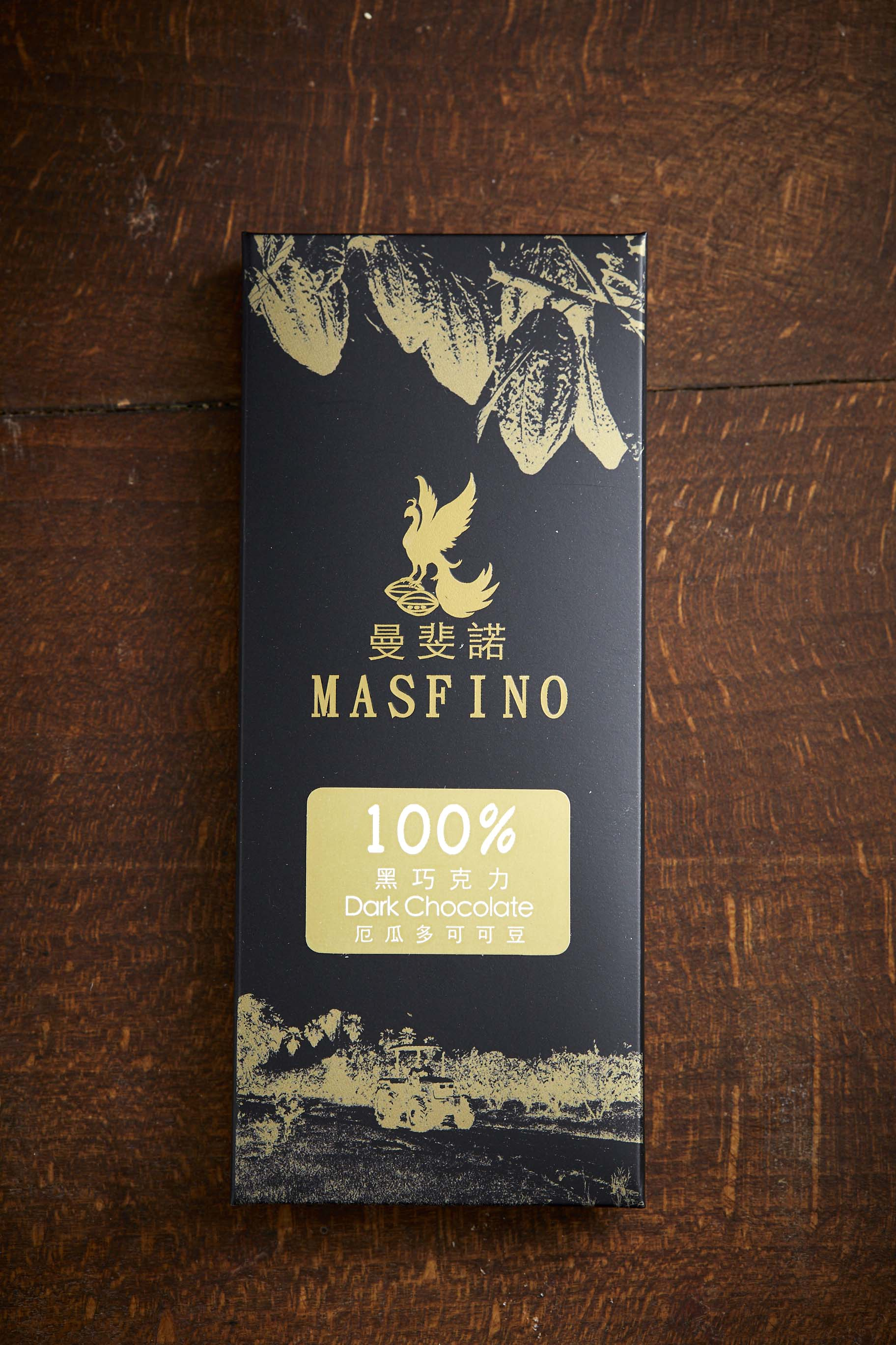 100% Dark Chocolate Bar   This chocolate bar is made from 100% fine Ecuadorian cacao. We grind the cacao directly into chocolate without adding any other ingredients.  Ingredients: Ecuadorian cacao   Shop Now!