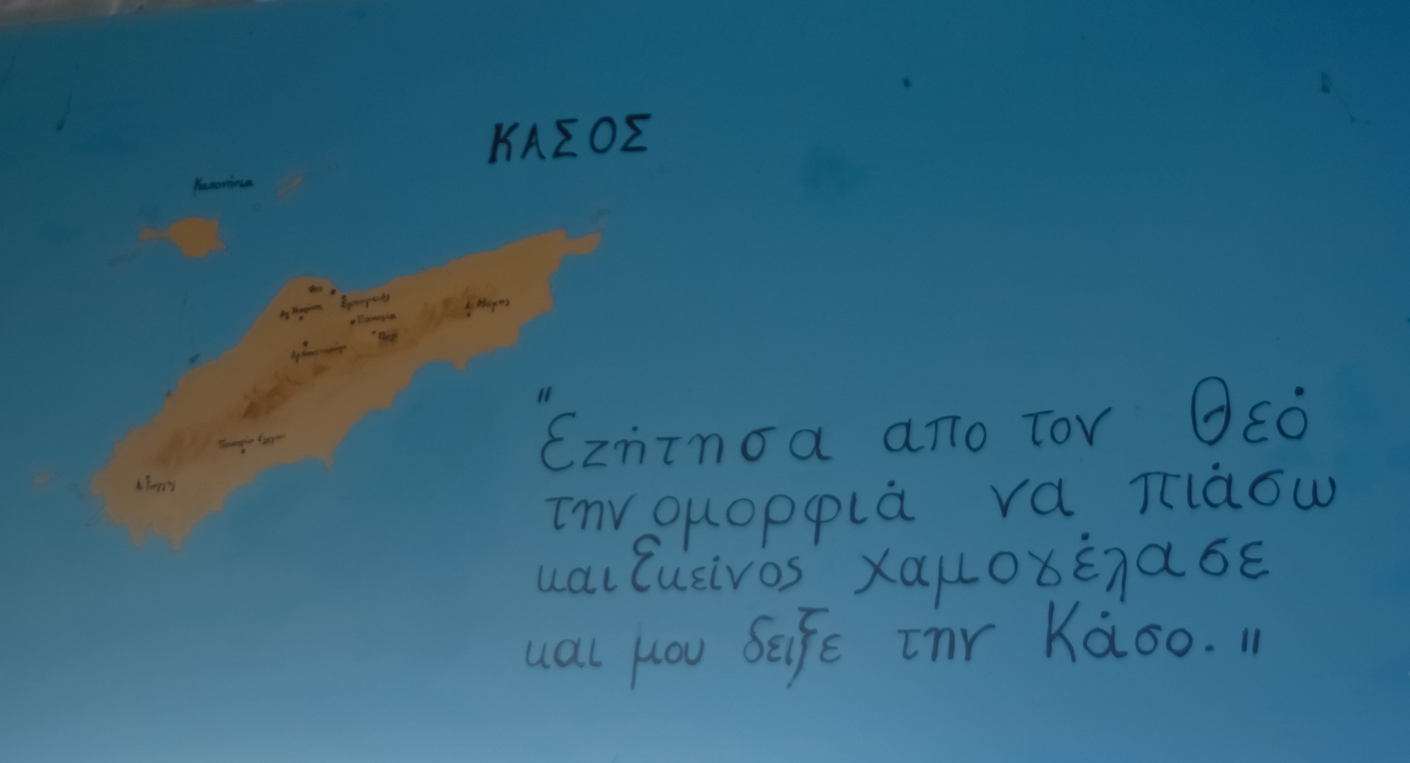 www.stemajourneys.com-kasos-greece-591.jpg