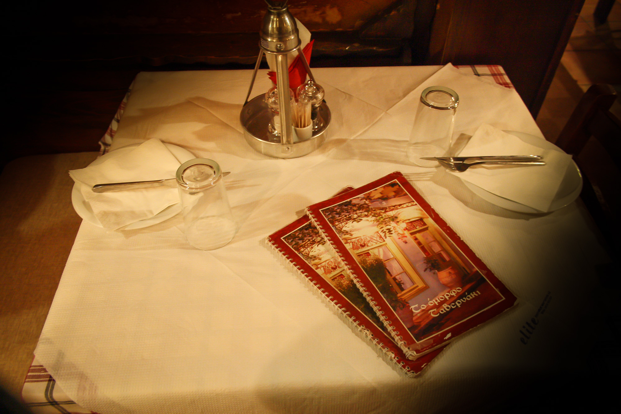 www.stemajourneys.com-tried-and-tested-omorfo-tavernaki-nafplio-73.jpg
