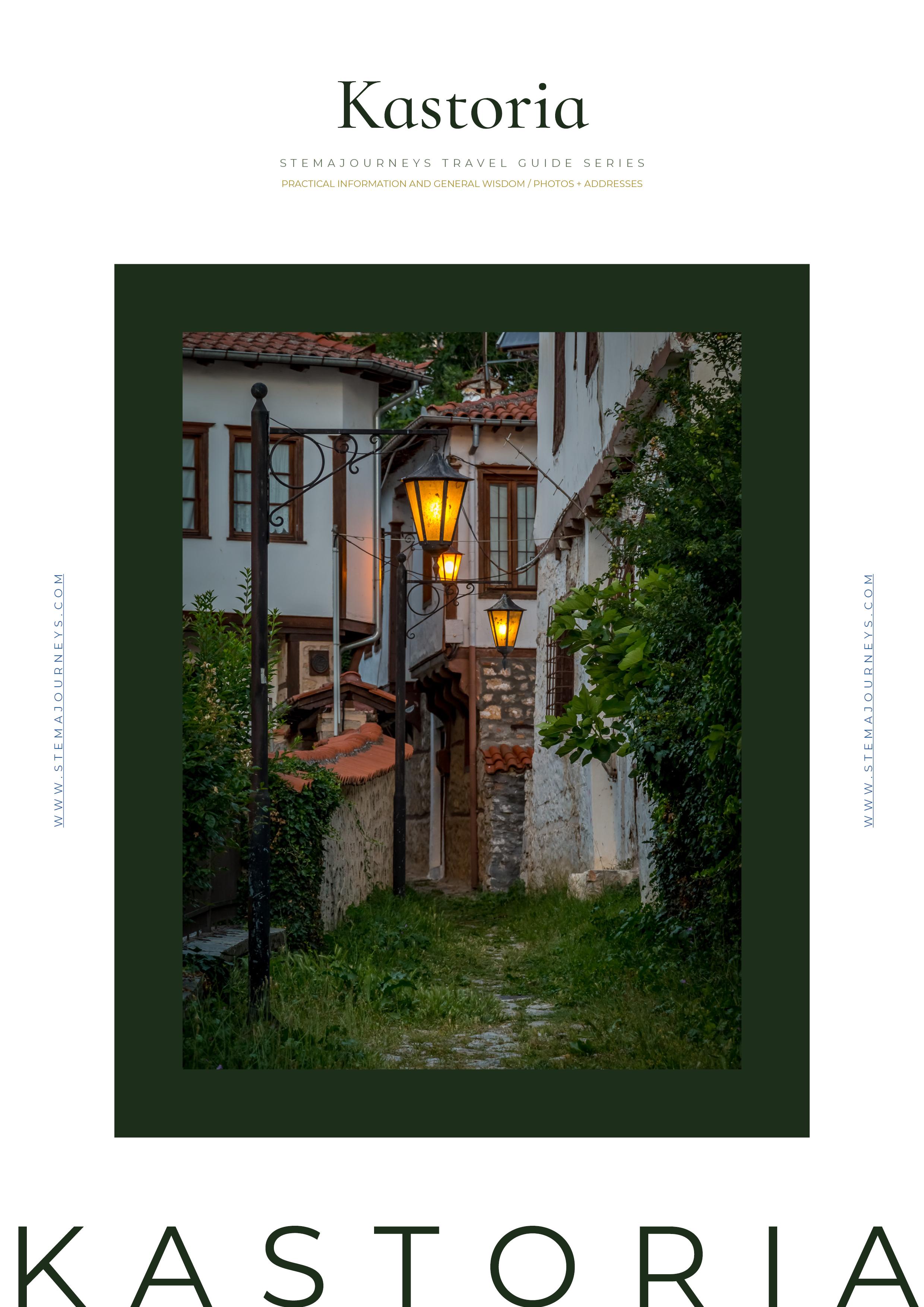 Kastoria guide.jpg