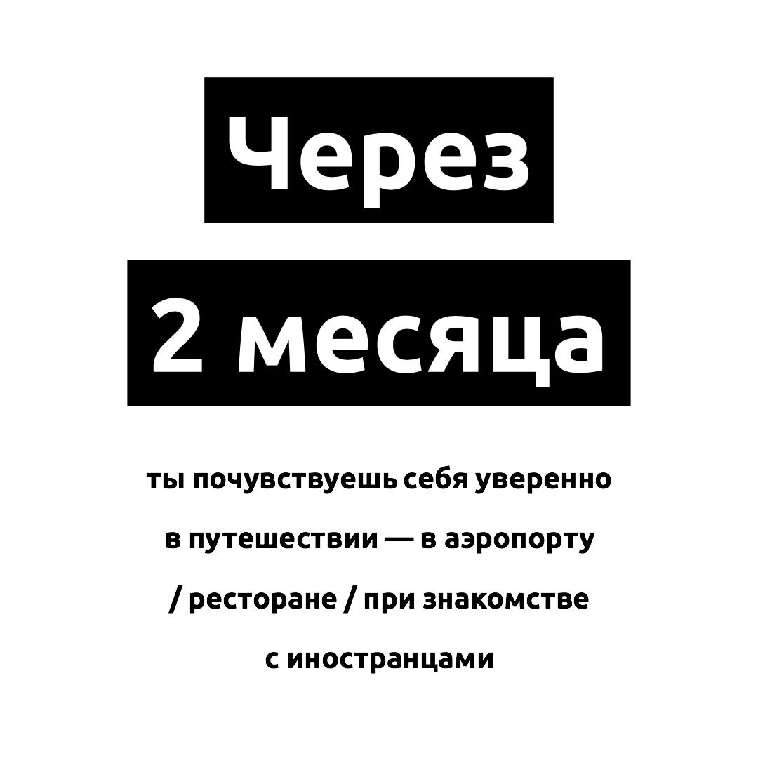 курсы английского с нуля киев