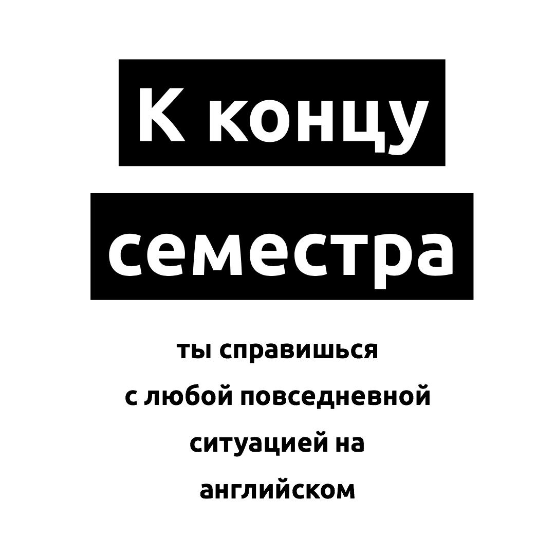 курсы английского для начинающих киев центр