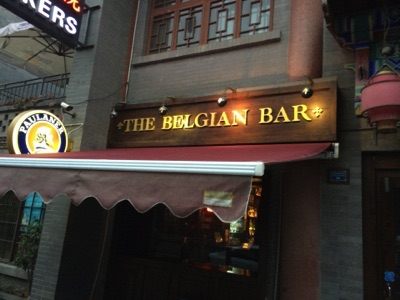 Funny surprise on a corner in Xian : Belgium is everywhere ;-)