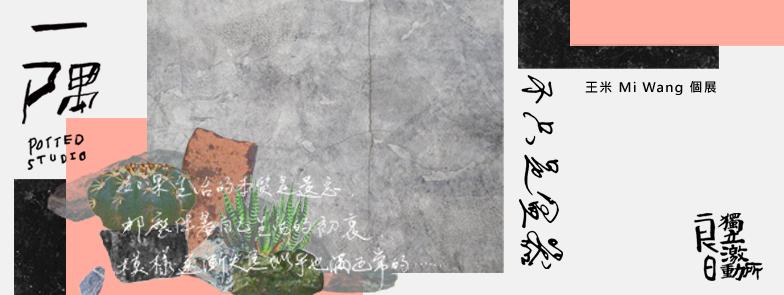 活動頁banner.jpg
