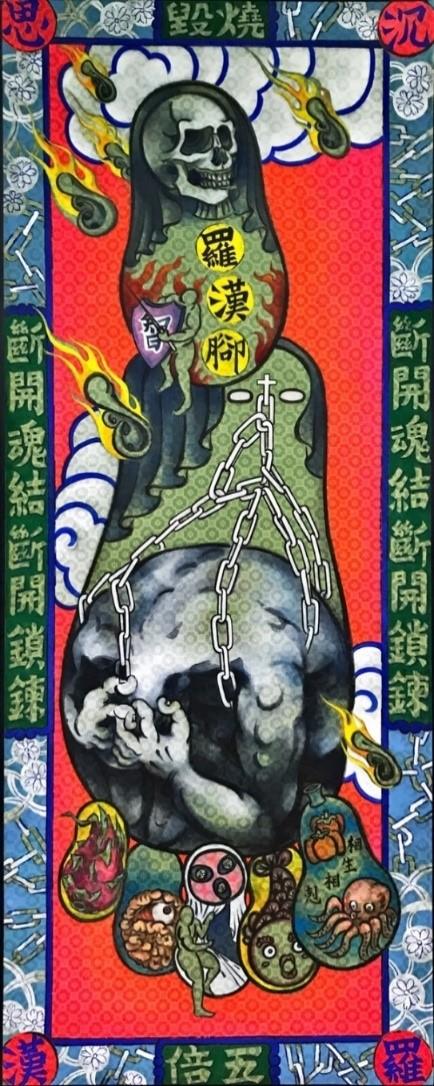 圖3:黃昱斌,〈沉思羅漢〉局部。