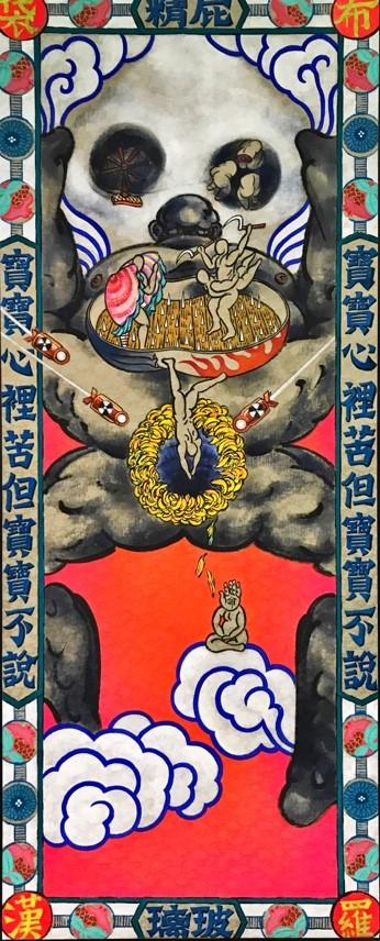 圖2:黃昱斌,〈布袋羅漢〉,2018,緞布、重彩,70.5×168cm。