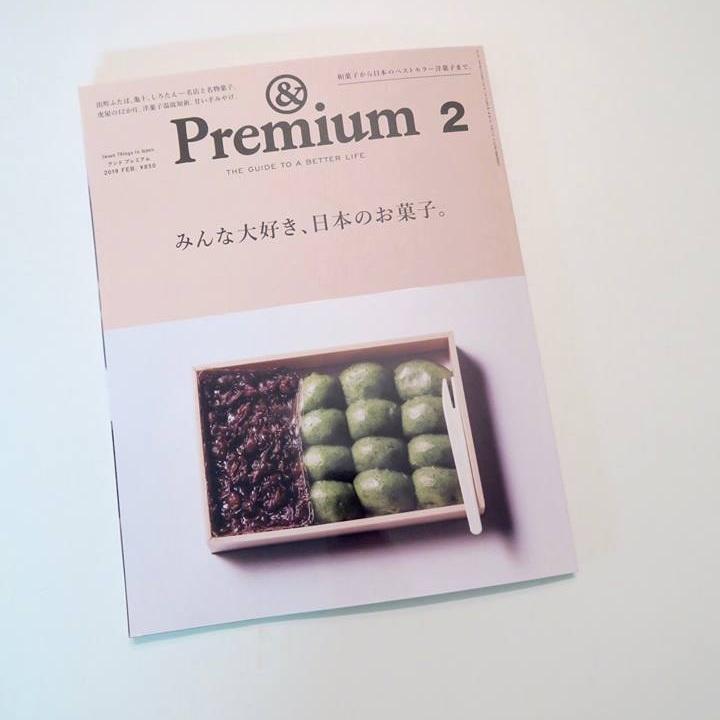 『&Premium』 12月19日発売号 その中のコラム「&UPCYCLING」において、 インテリアスタイリストの黒田美津子さんの記事に掲載いただきました。 黒田さんの思い入れのある大切な椅子を張替え・リペアを施させていただいております。