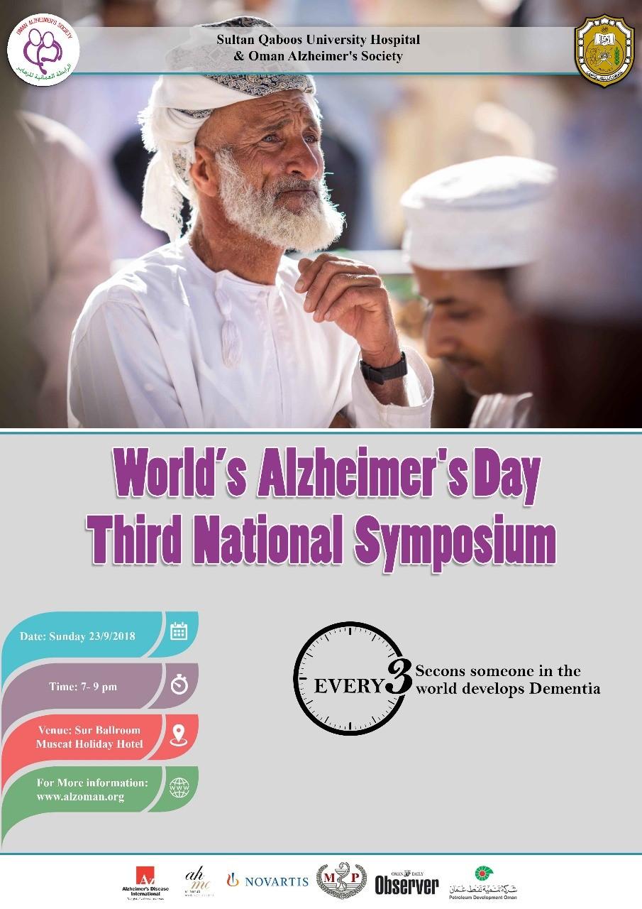 Oman Poster 1.jpg