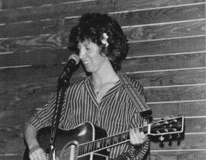 TKS w guitar 1980.jpg