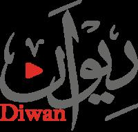 Diwan_Logo_White-e1483903916339.png