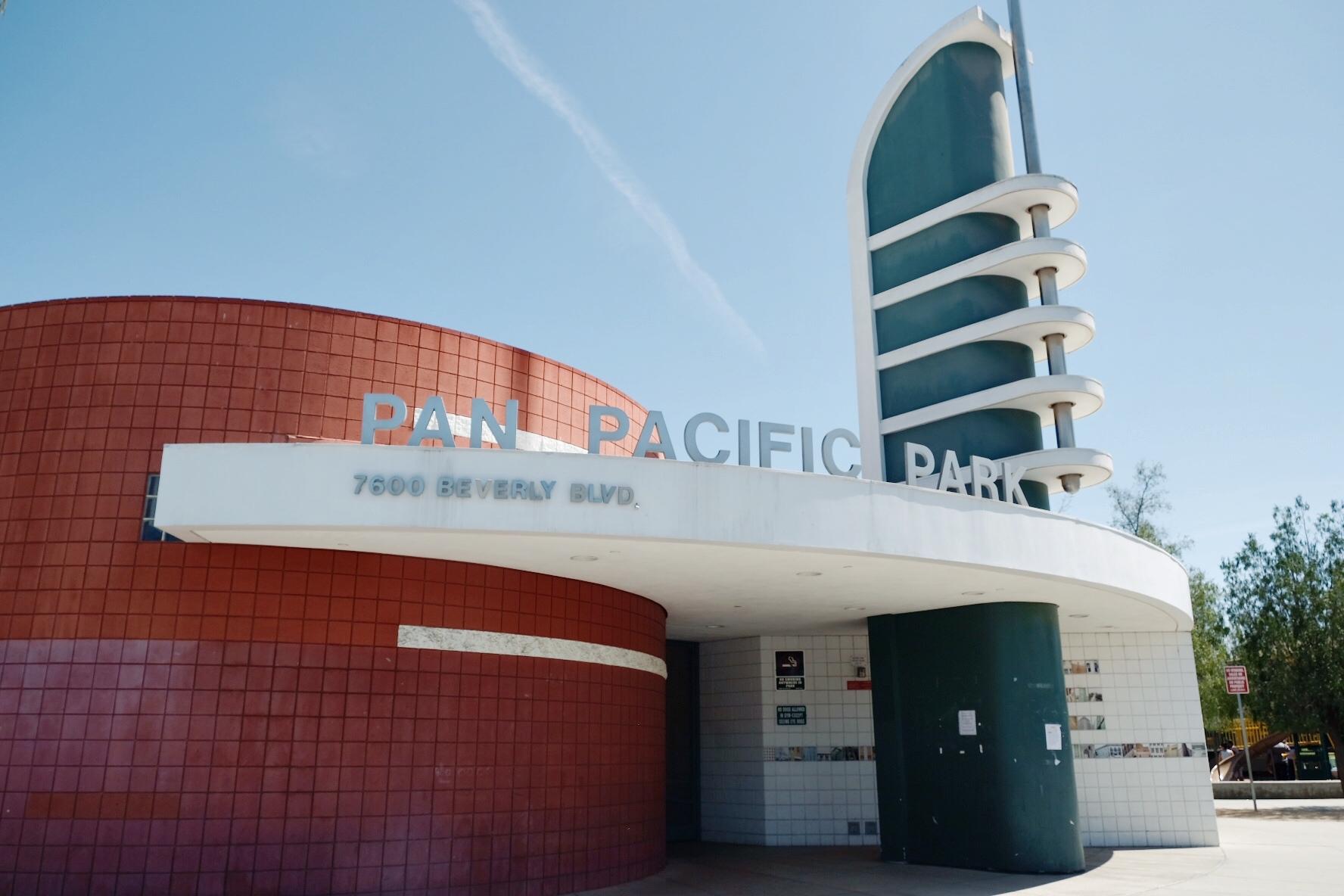 Pan Pacific Park 1.JPG