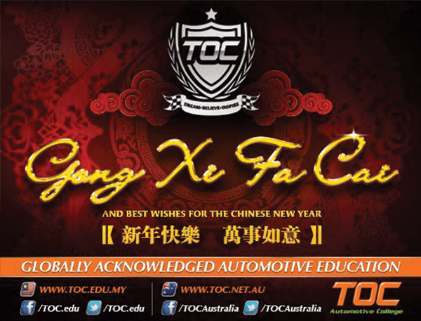 TOC-CNY-JPEG-BIG2.png