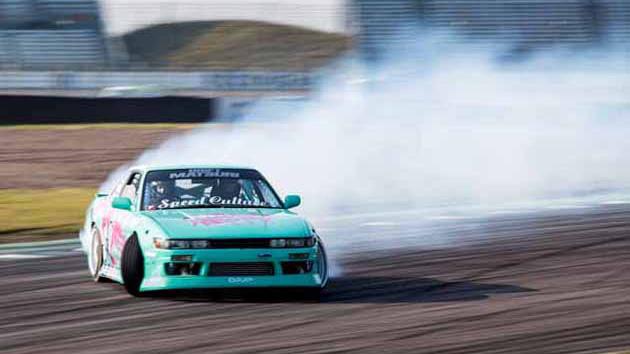 Image from:  Rockingham Motor Speedway