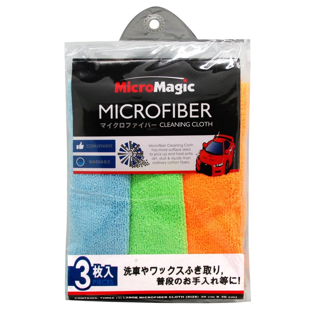 Image source:  https://blade.ph/products/micromagic-microfiber-cloth-set-of-3